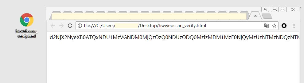 4打开认证文件.png