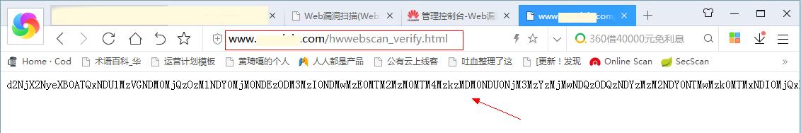 6验证文件是否可访问.png