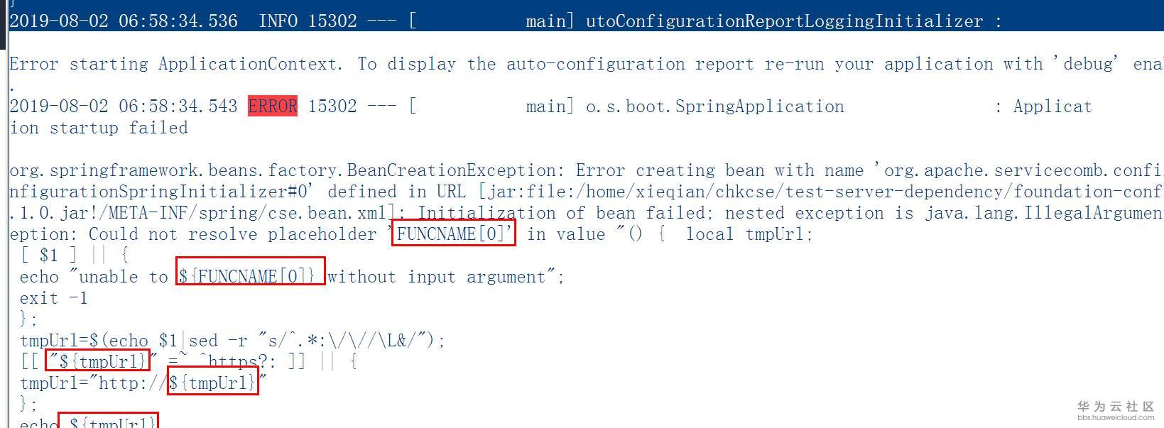 cse-failed-init-bean-because-of-func-env-var.png