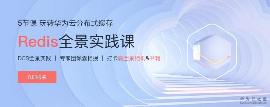 论坛banner 880x350.png
