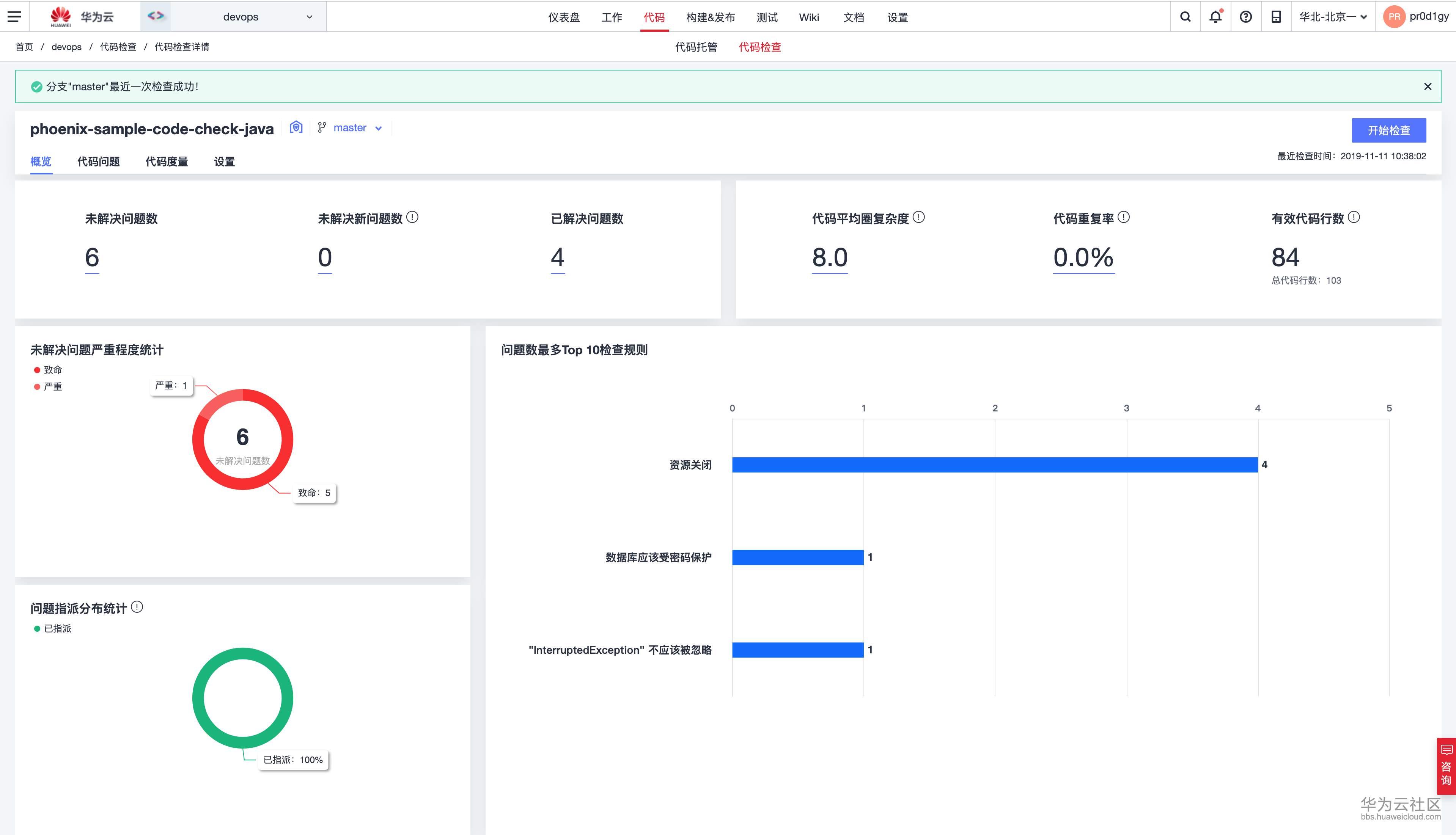 Screenshot 2019-11-11 at 10.39.15.png