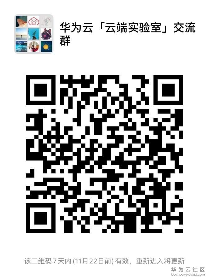 20191115-091240(eSpace).JPG