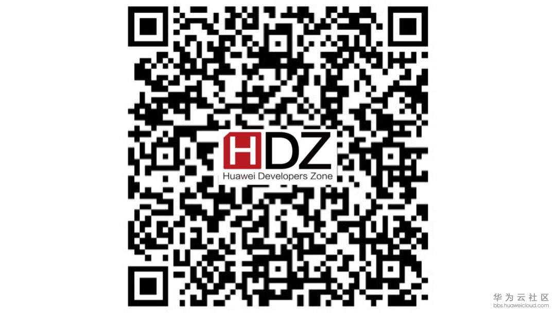 HDZ报名二维码.JPG