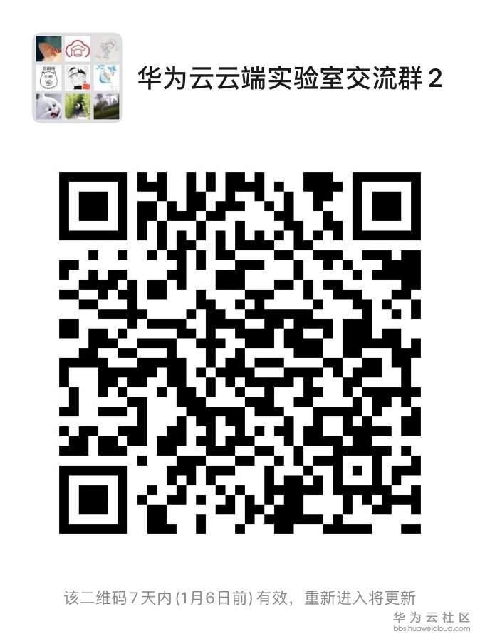 20191230-094115(eSpace).JPG