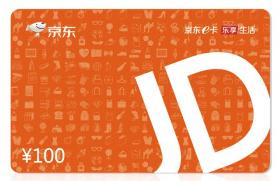 京东购物卡.png