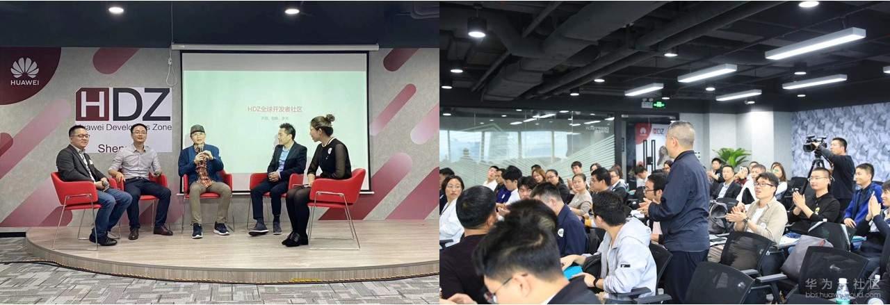 深圳HDZ 首场活动总结.jpg