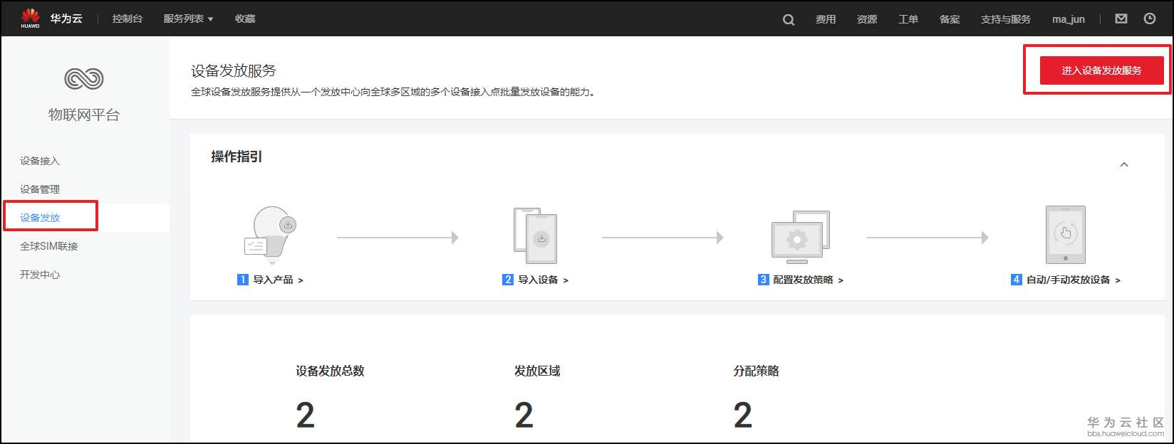 zh-cn_bs_cloud_001.png