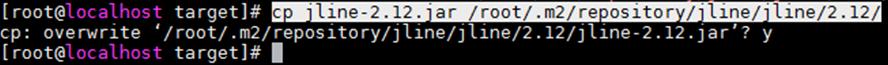 jline-2.12-2.PNG
