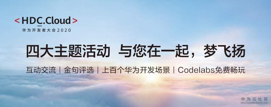 主banner 880_350.png