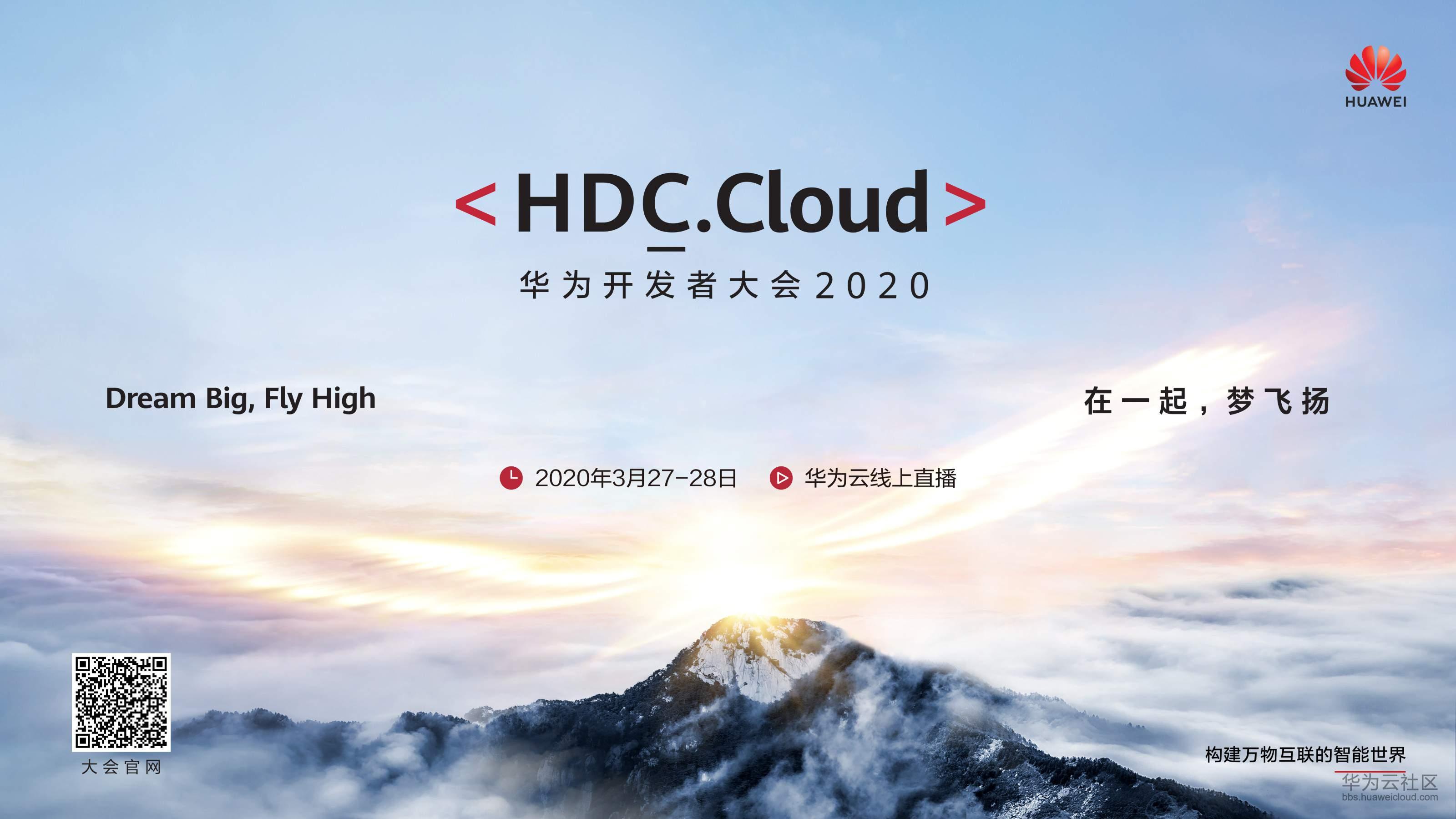 HDC_AD_cn_hi.jpg