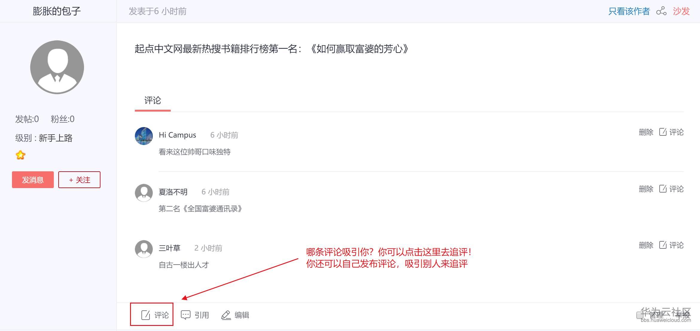 QQ浏览器截图20200325170847.png