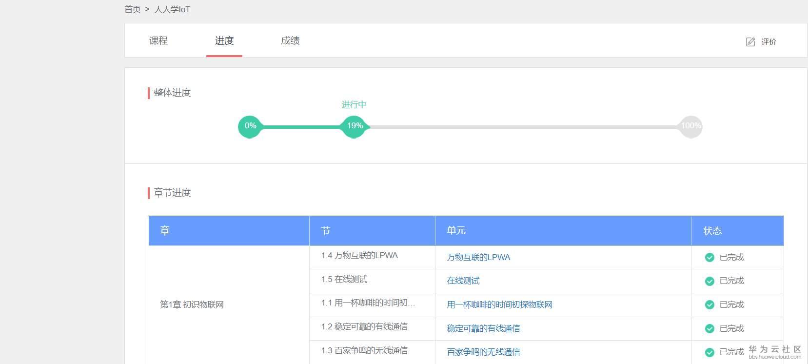 QQ浏览器截图20200326162020.png