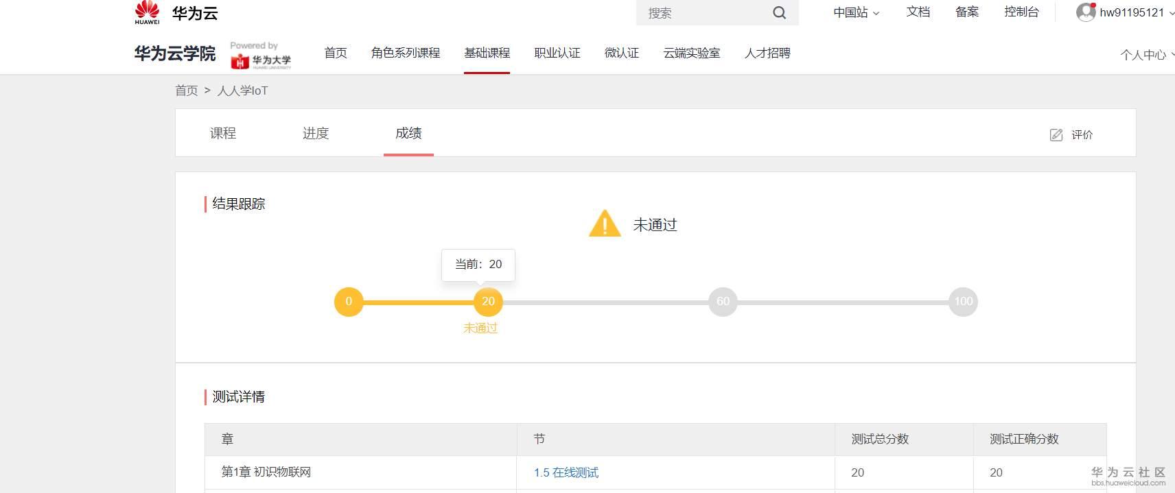 QQ浏览器截图20200326162034.png