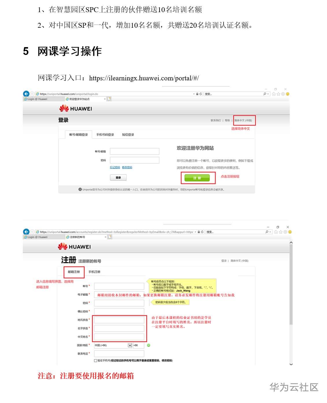 QQ浏览器截图20200422151426.png