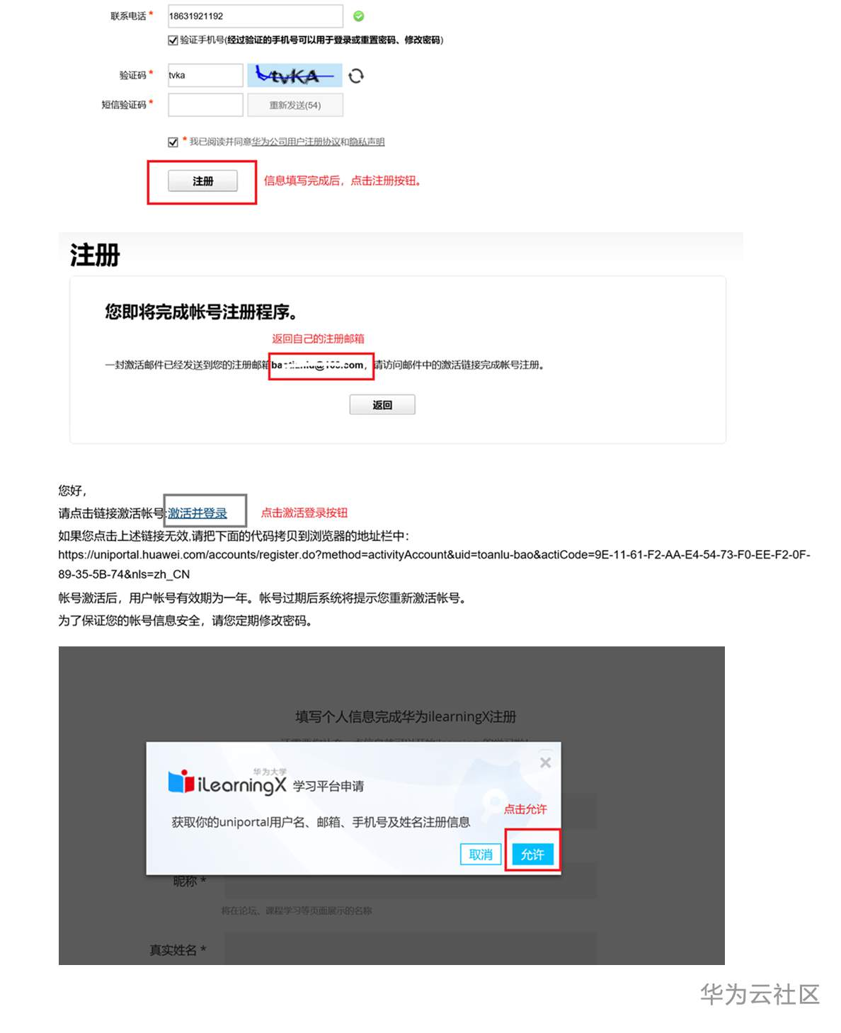 QQ浏览器截图20200422151446.png