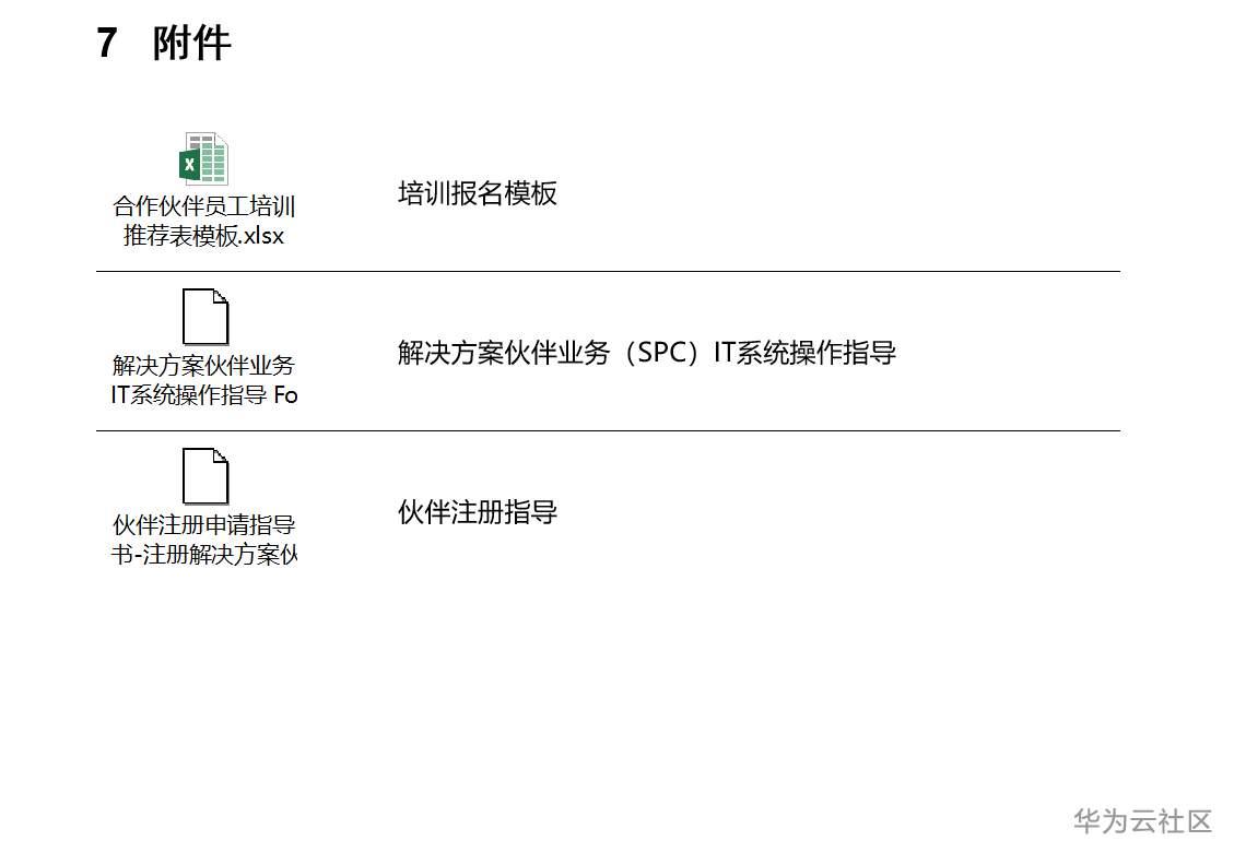 QQ浏览器截图20200422151616.png