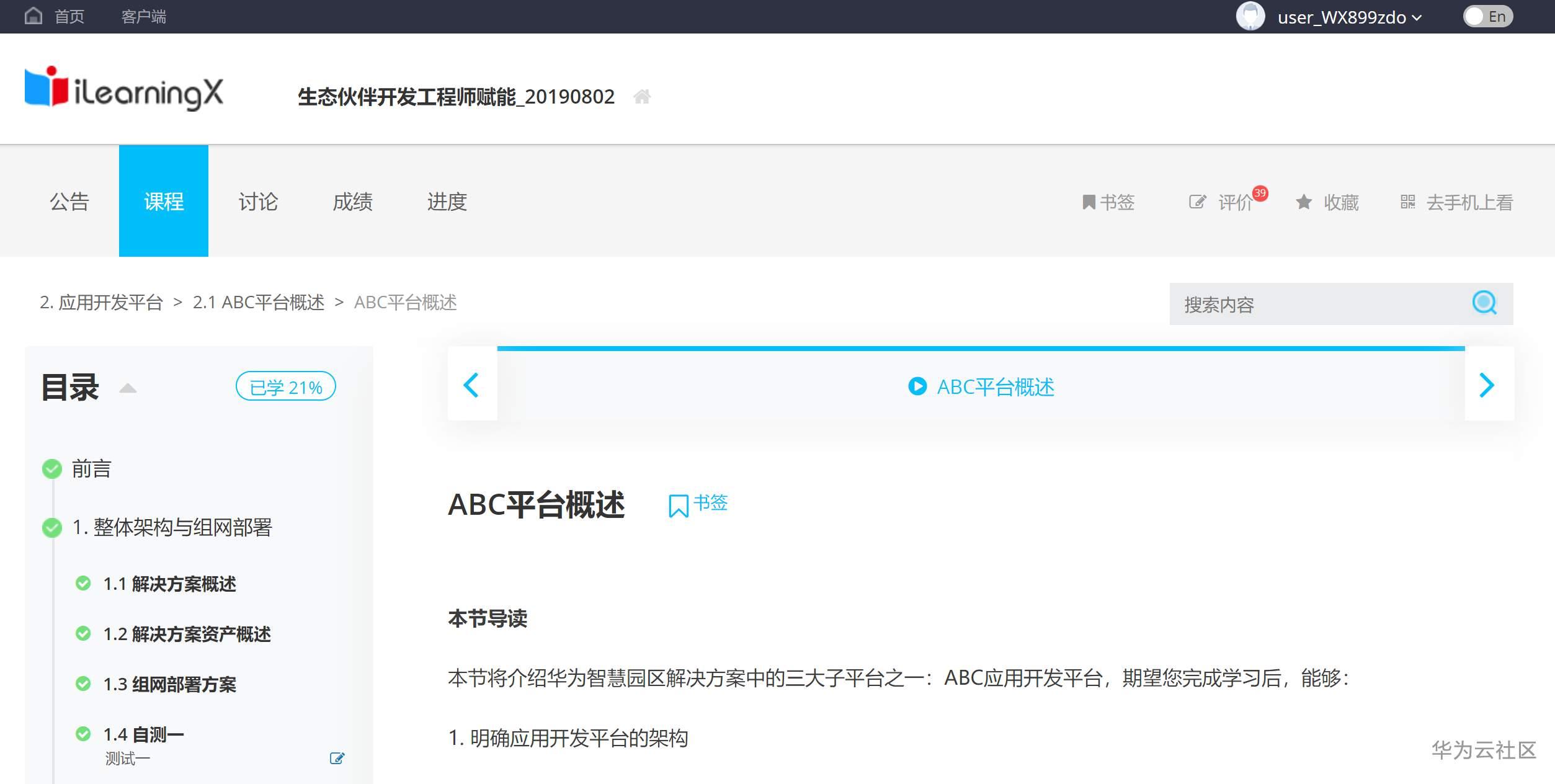 QQ浏览器截图20200423172157.png