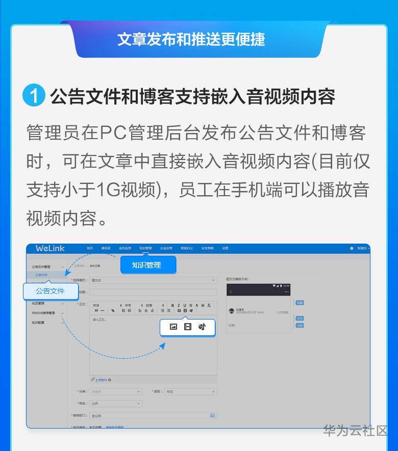 新增功能介绍2.jpg