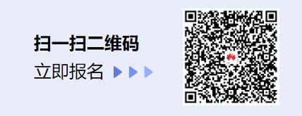 微信截图_20200521175027.png