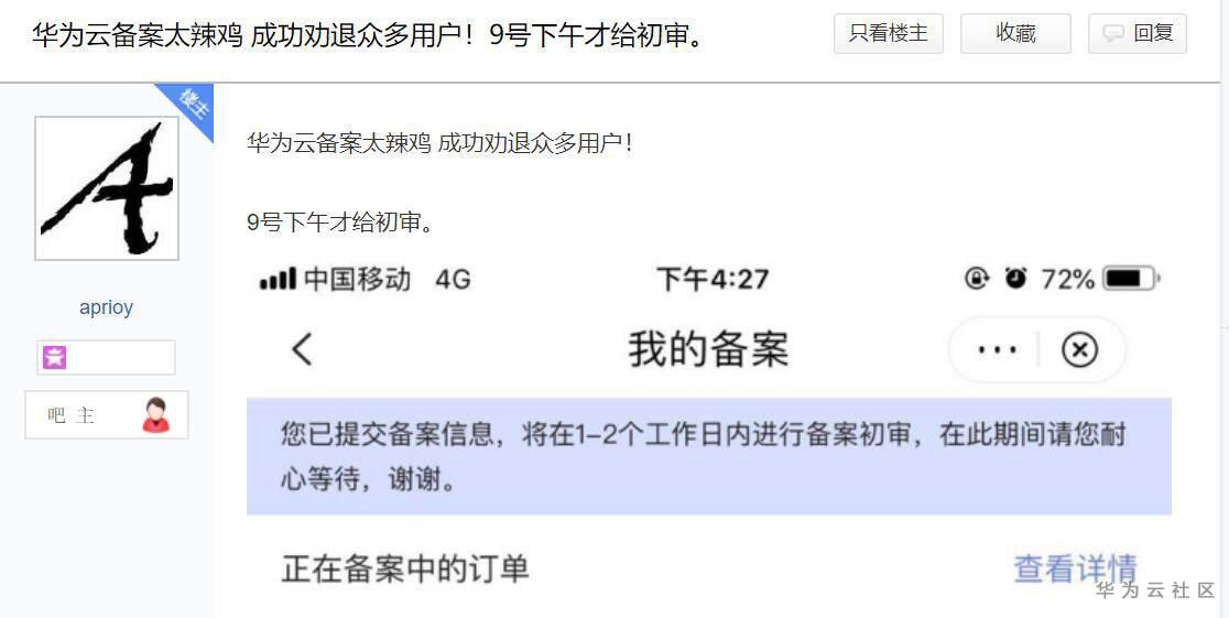 QQ截图20200522211610.jpg