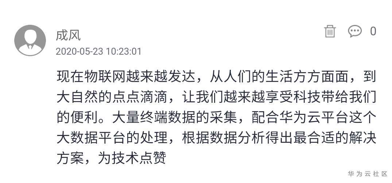 Screenshot_20200523_102312_com.tencent.mm.png