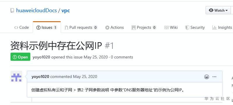 示例为公网IP.png