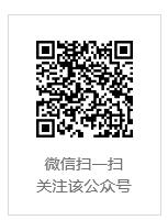 华为云公众号.png