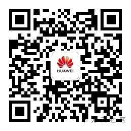 华为云AI公众号二维码.jpg