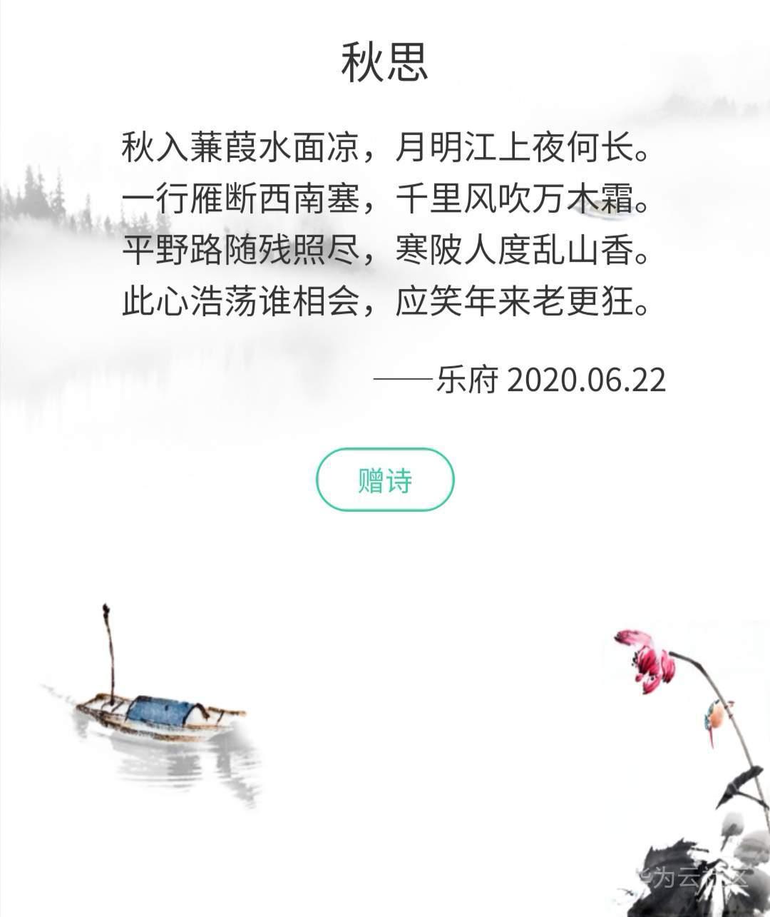 Screenshot_20200622_171125.jpg