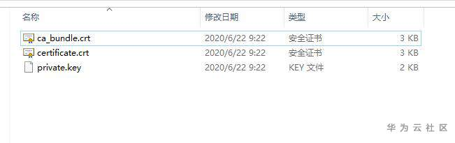 QQ截图20200622202151.jpg