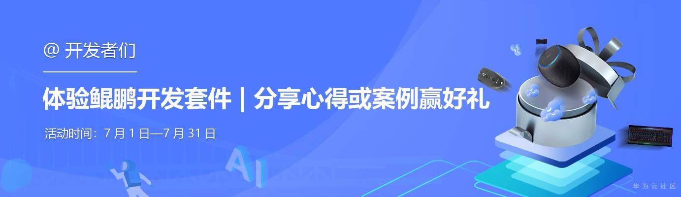 帖子banner.jpg