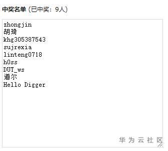 20200701-141111(eSpace).png
