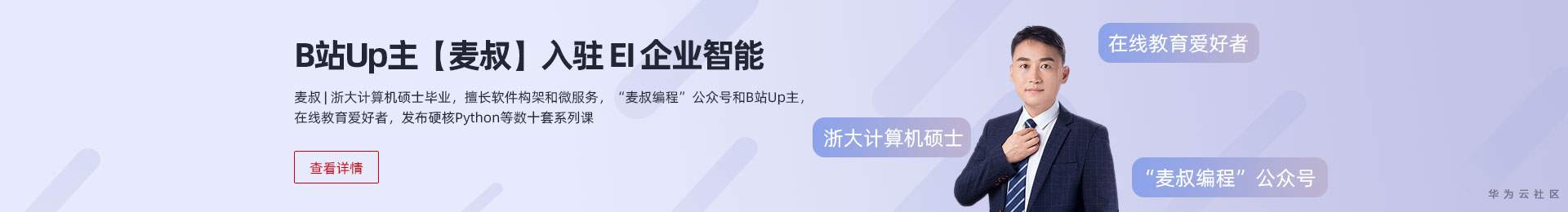 论坛banner.jpg