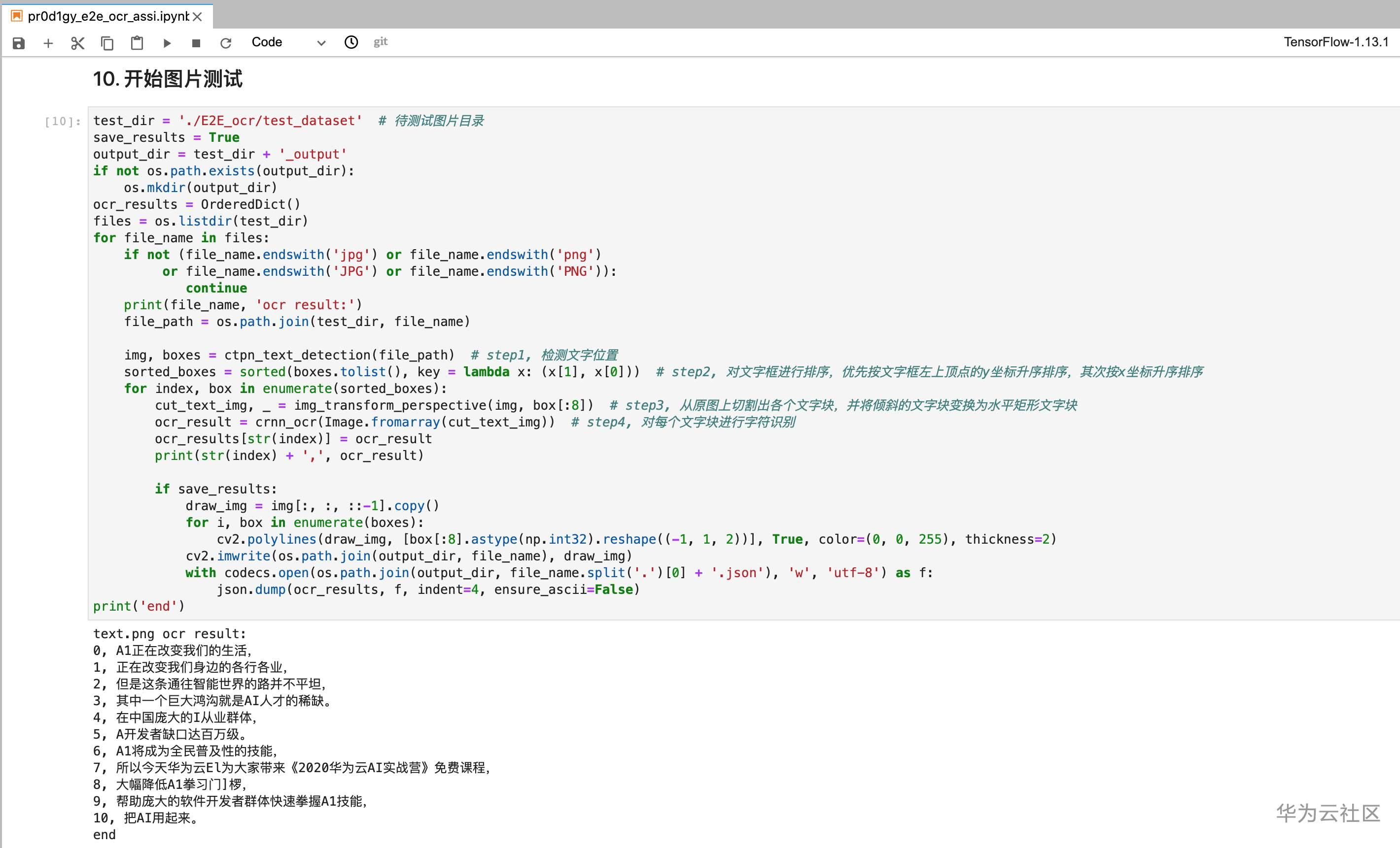 Screenshot 2020-07-13 at 10.48.37.png