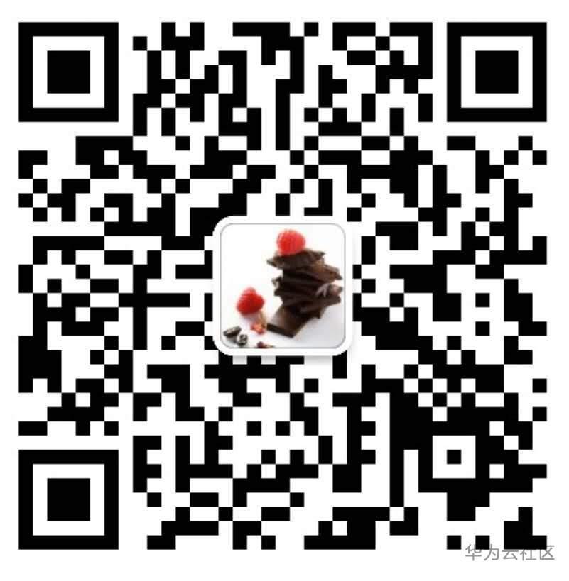 华为云应用服务小助手2号.png