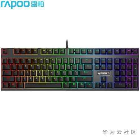 雷柏键盘.jpg