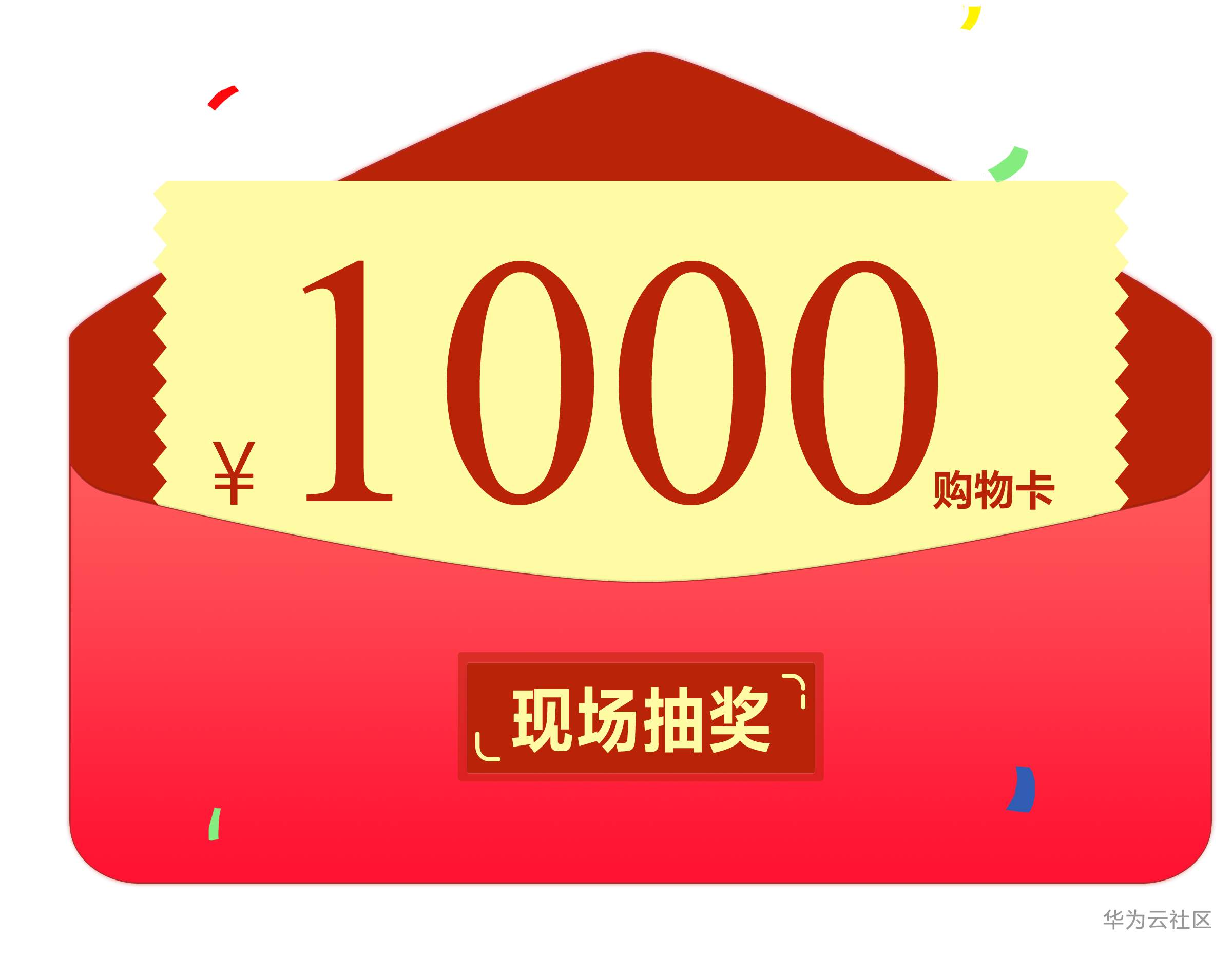 1000购物卡.png