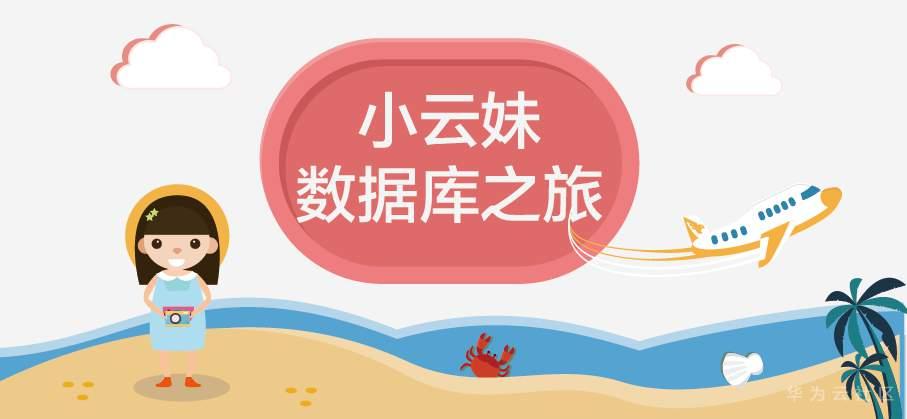 博客banner-2-01-01.png