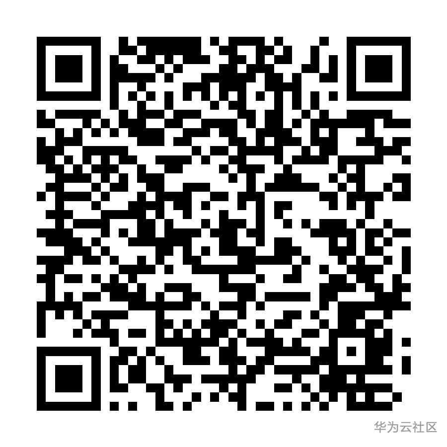 二维码-【云端实验训战营】基于IoT平台构建智慧路灯直播获奖登记表.png