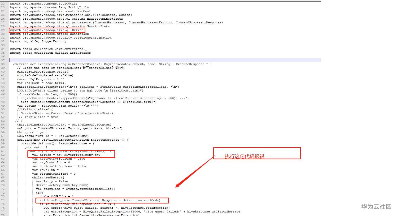 1.问题及代码.png