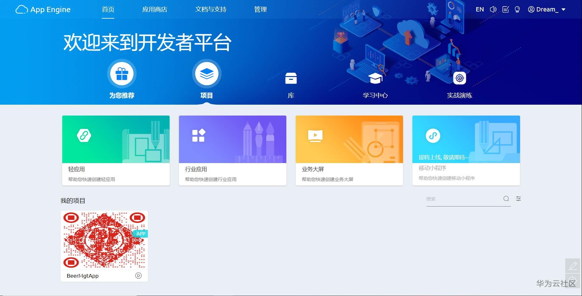 QQ浏览器截图20201022104207.png