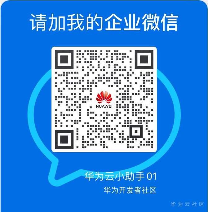 小助手01企业微信二维码.jpg