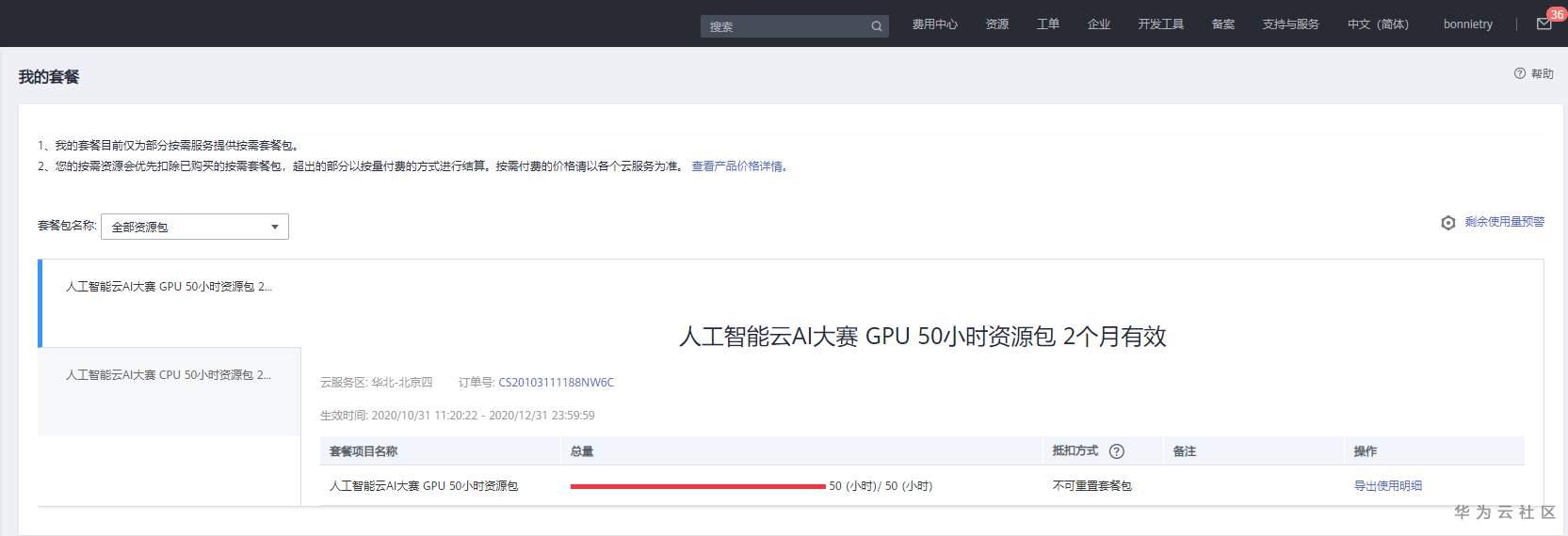QQ图片20201110190919.png