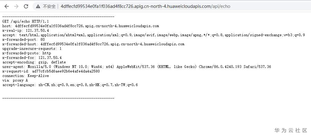 API截图3.PNG