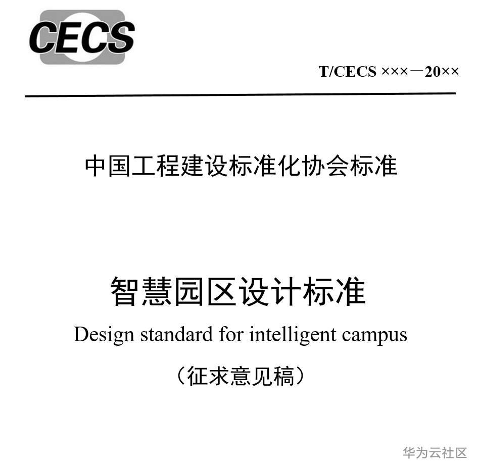 QQ浏览器截图20201113145847.png