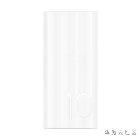 荣耀移动电源2 10000mAh(Max 18W)Type-C 快充版(白色).png