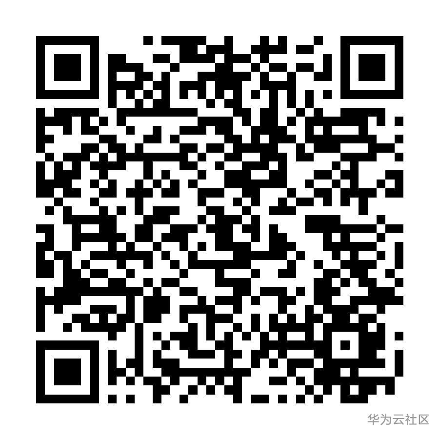 二维码-收货信息.png