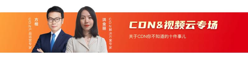 cdn3.PNG