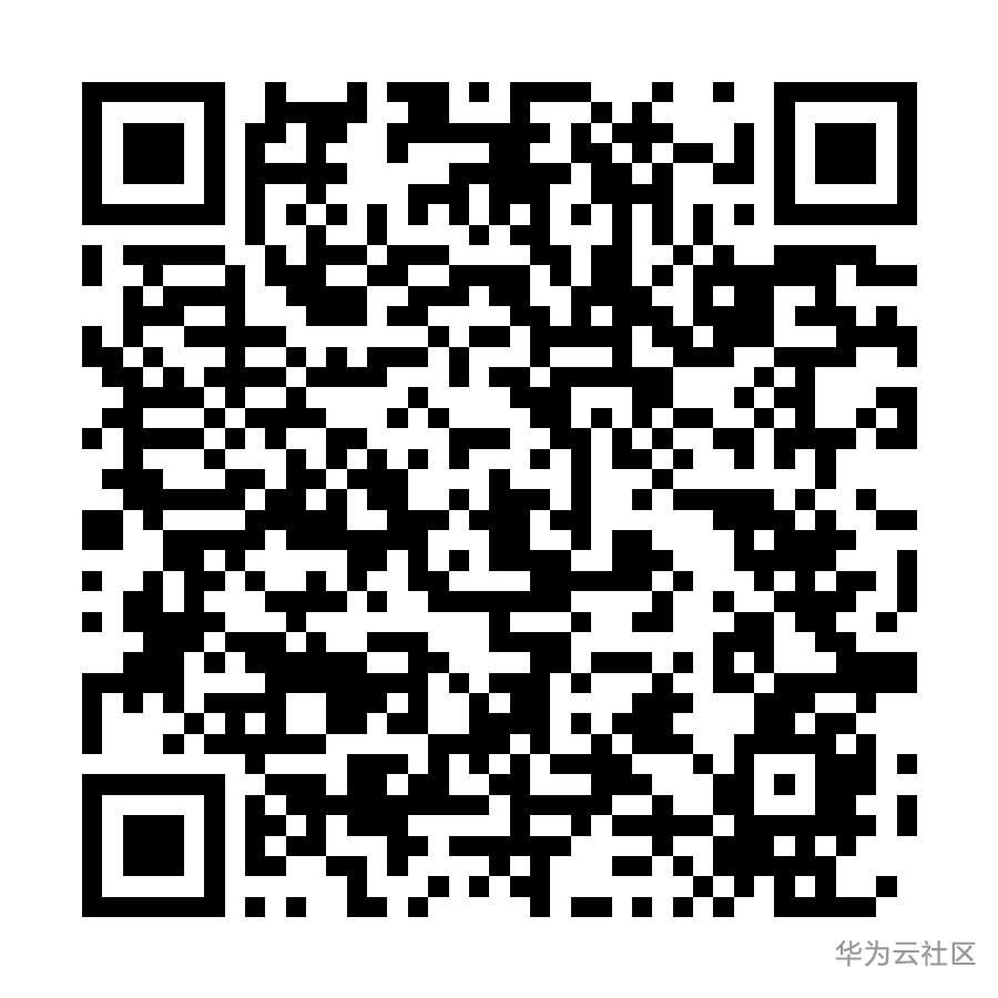 二维码-华为云智慧校园应用创新大赛限时活动奖品寄送登记.png