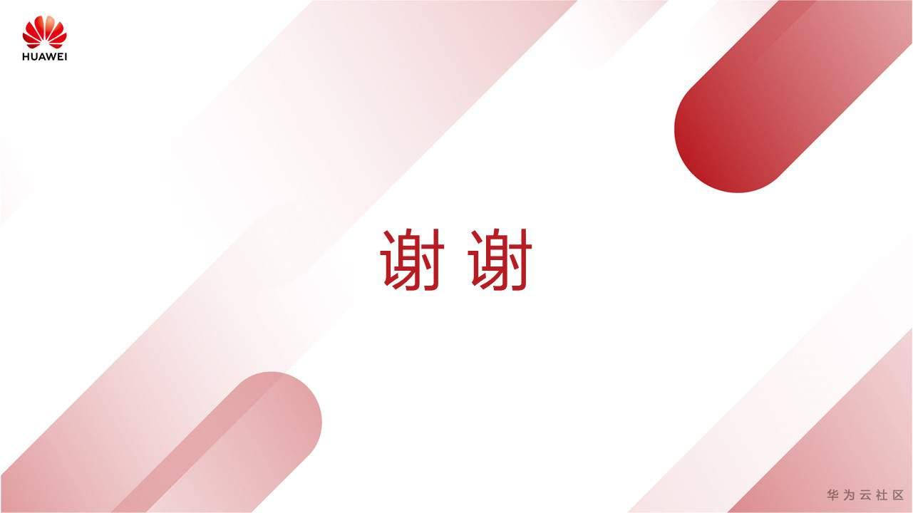 幻灯片48.JPG
